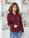Женская классическая блузка коттон длинный рукав размер: 42, 44, 46, 48, фото 10