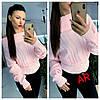 Свитер женский стильный, теплый, розовый, 504-109