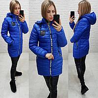 Куртка зимняя приталенная арт. 212/2 ярко синий