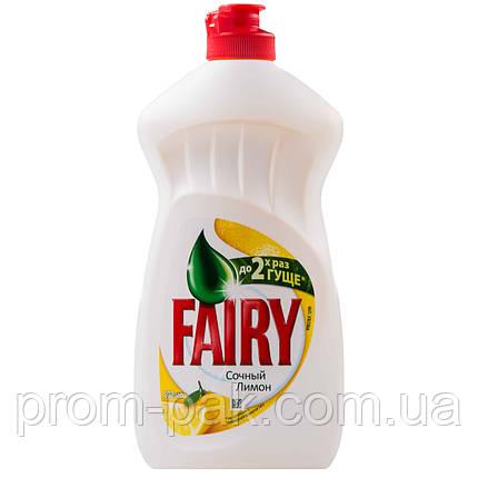 Средство моющее для посуды 500 мл Fairy сочный лимон, фото 2