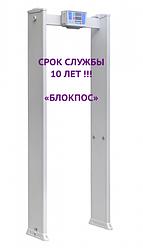 Арочный металлодетектор БЛОКПОСТ PC Z 100