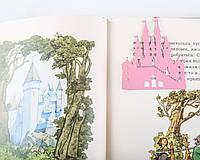 Закладка для книг Замок принцессы, фото 1