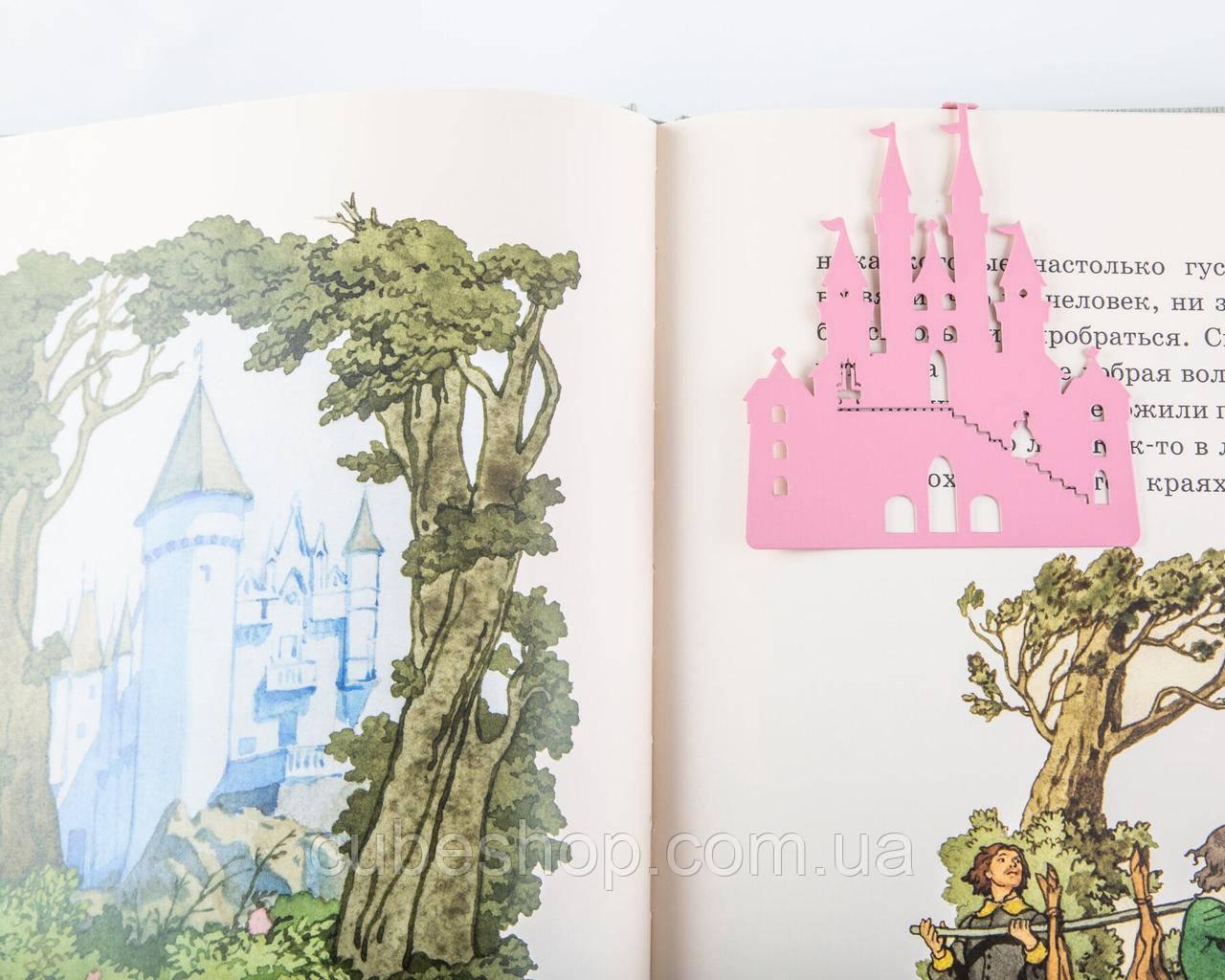 Закладка для книг Замок принцессы