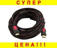 Кабель HDMI-HDMI 5m, оплетка, фериты, фото 1