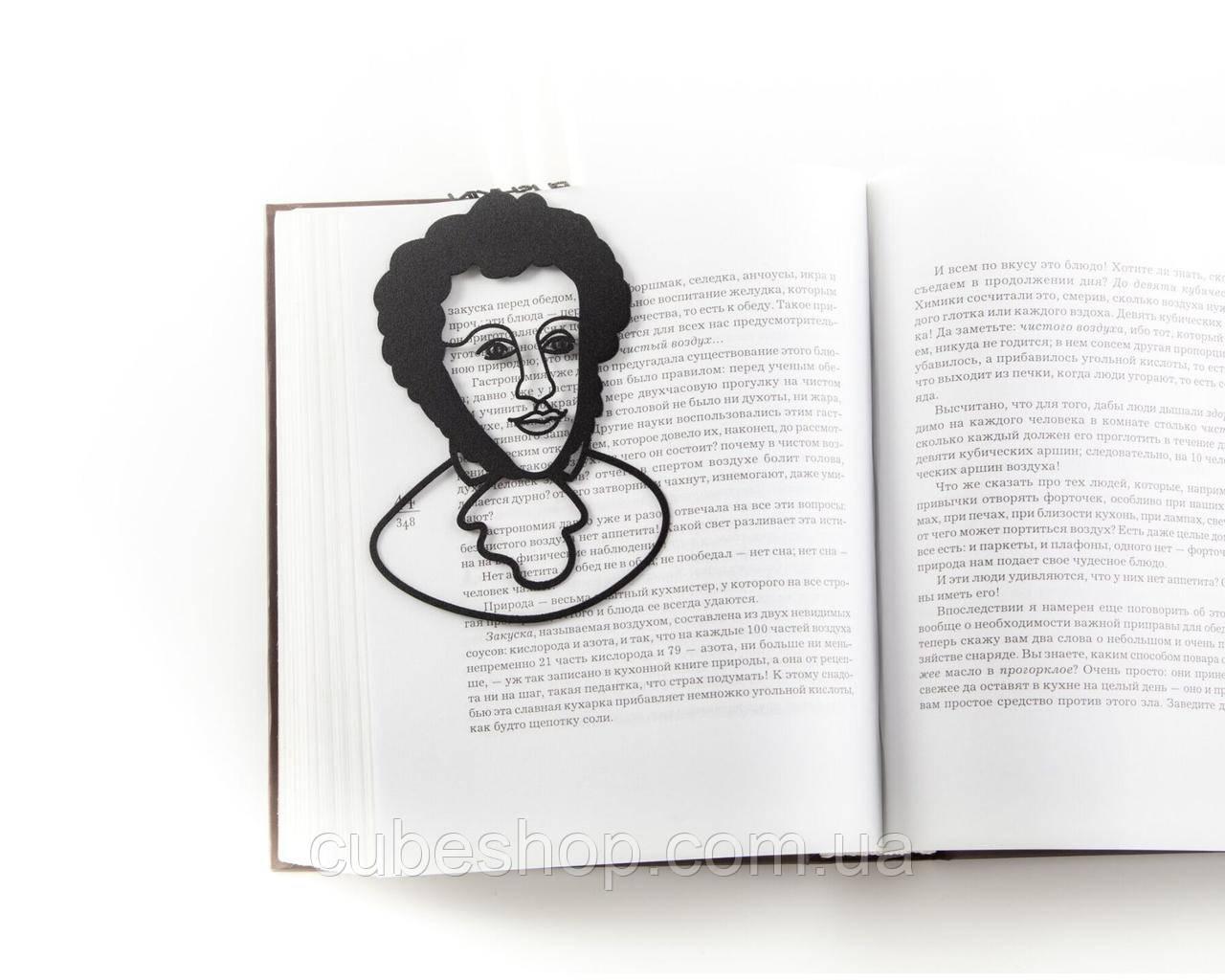 Закладка для книг А.С. Пушкин