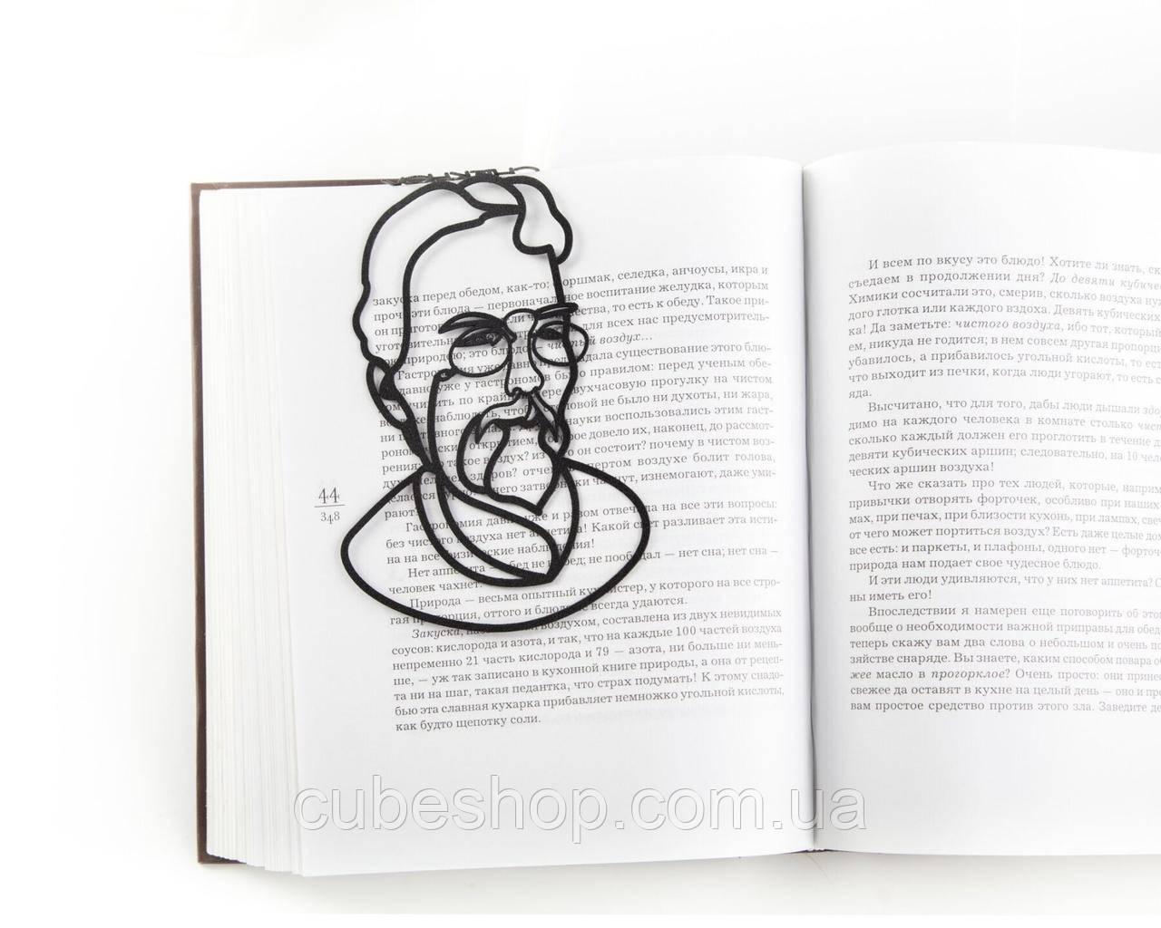 Закладка для книг А.П. Чехов