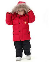 Зимний комбинезон для детей на пуху. Очень тёплый. Куртка и штаны. Размеры от 1 года до 4,5 лет.