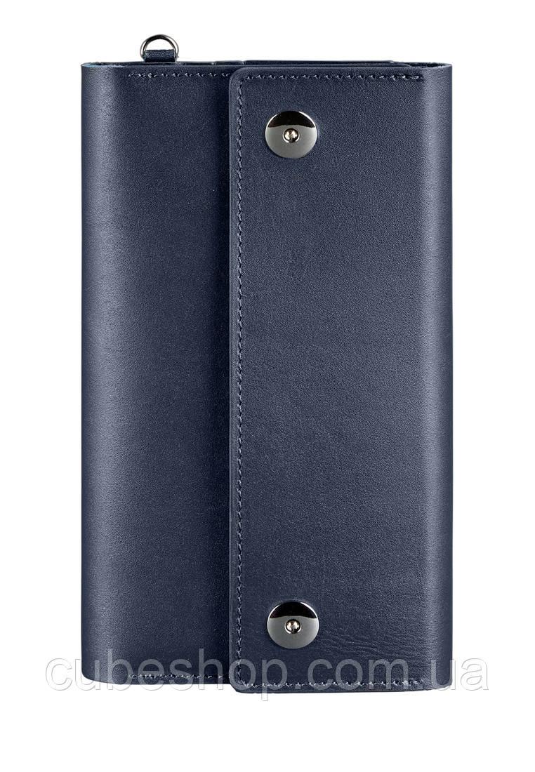 Клатч-органайзер (тревел-кейс) 5.0 (темно-синий)
