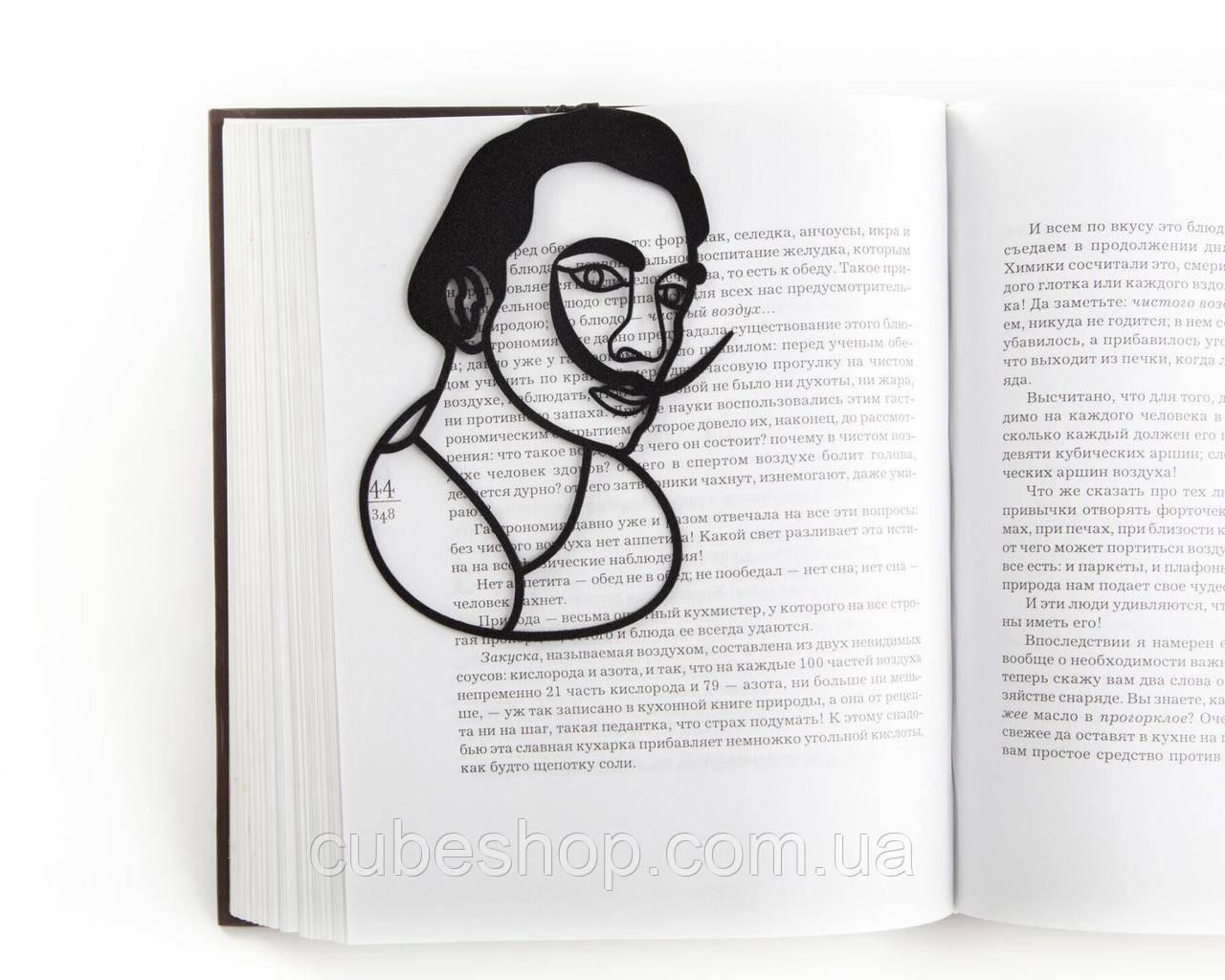 Закладка для книг Сальвадор Дали