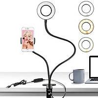 Держатель для телефона с LED подсветкой кольцо на прищепке для блогера. Live streaming, селфи кольцо