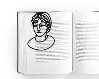Закладка для книг Джейн Остин, фото 1