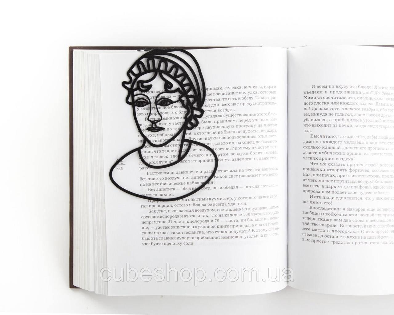 Закладка для книг Джейн Остин