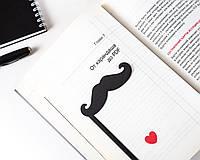 Закладка для книг Усы джентльмена, фото 1