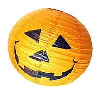Фонарь бумажный Хэллоуин  (40 см)