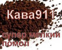 """Кофе молотый (супер мелкий) для турки """"Кава 911"""" GARDMAN (Гардман) 200г"""