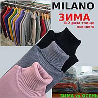Гольф зима Милано гольфик опт Водолазка растовка микс  очень теплый размер С-М и Л-ХЛ Milano Zone оптом, фото 1