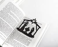 Закладка для книг Христос родился, фото 1