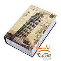 Книга сейф с ключом Пизанская башня 24 см, фото 1