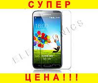 Защитная пленка-стекло на Samsung Galaxy S5