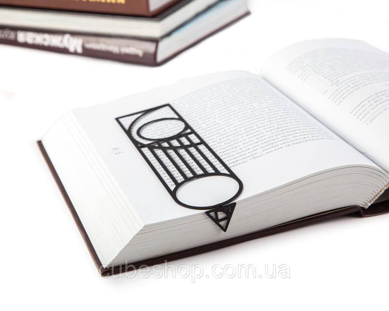 Закладка для книг Баухаус I (черный цвет)