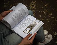 Закладка для книг Баухаус I (золотой цвет)