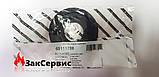 Прокладка фланца для водонагревателей Ariston PRO R, BLU R, PRO ECO 65111788, фото 2