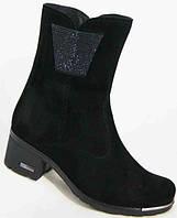 Замшевые ботинки зимние женские (36-44 размеры) MD0060