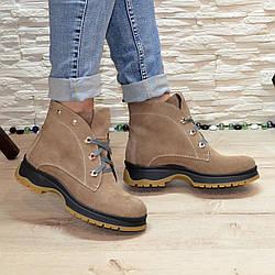 Ботинки женские  замшевые на низком ходу, цвет бежевый