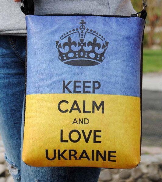 """Этно сумка через плечо """"Keep calm and love Ukraine"""" Молодежная, Планшетка, Плоская, На плечо. (жіноча сумка"""