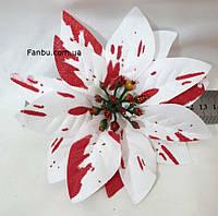 Новогодний декор цветок-пуансетия 12см пятнистая(головка), цвет белый с красным