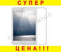 Защитная пленка-стекло на iPad mini