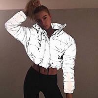 Зимняя куртка женская светоотражающая стильная короткая