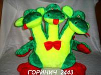 Мягкая игрушка Змей Горыныч (55 см)