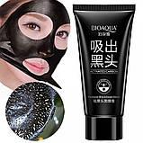 """Очищаюча маска-плівка для обличчя Bioaqua """"Activated Carbon"""" 60g, фото 2"""