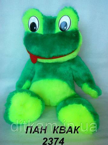 Мягкая игрушка Пан Квак (30 см)