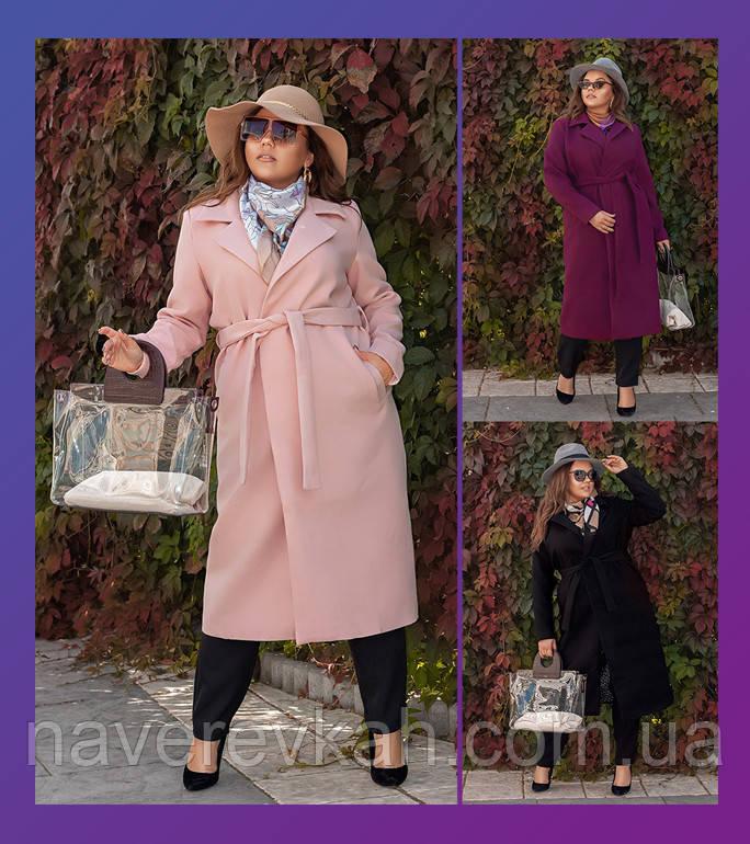 Женское осеннее пальто из кашемира на запах большого размера с поясом 48-50 52-54 56-58