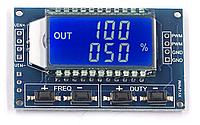 Генератор сигналов с ШИМ трехканальный с ЖК дисплеем, фото 1
