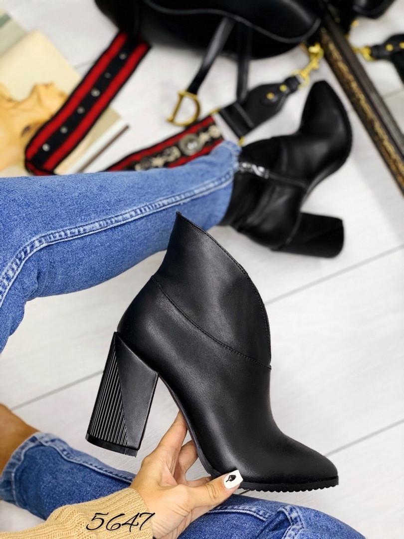 Ботинки демисезон чёрная кожа с вырезом натуральная кожа В наличи и под заказ