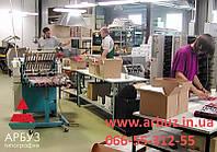 Печать книг в Днепропетровске и Украине