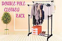 Напольная вешалка-стойка Double Pole Mini, двойная телескопическая для одежды
