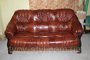 Перетяжка мебели в кожу днепропетровск