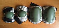 Защита тактическая (наколенники, налокотники), цвет: пиксель