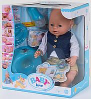 Пупс Baby Love в синем жилете и шортах 8 функций с аксессуарами