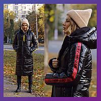 Женское осеннее теплое пальто куртка плащевка на синтепоне черное с красным черное с желтым 42-44,44-46, 46-48, фото 1