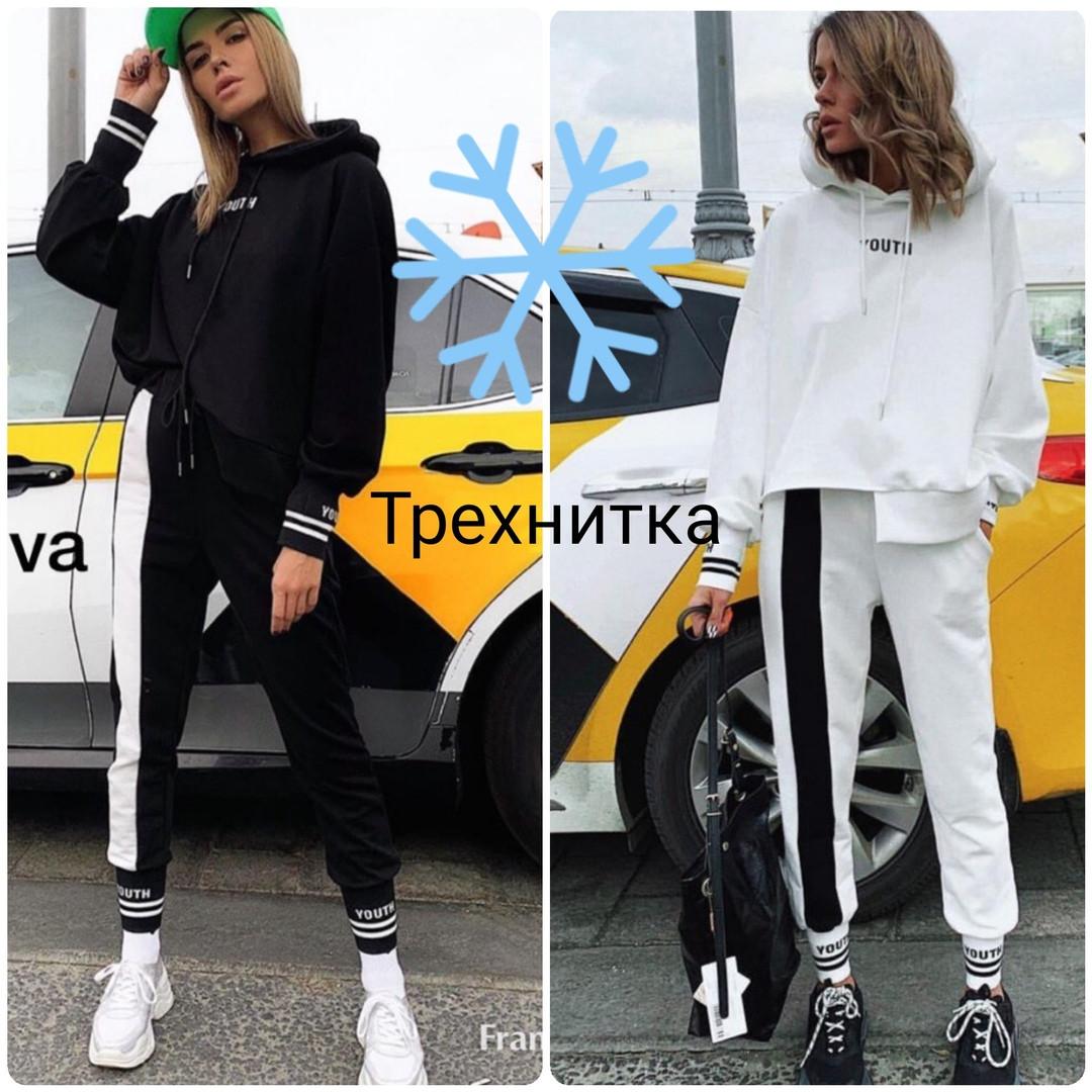 Костюм женский спортивный, теплый, трехнитка, с капюшоном и широким лампасом, спортивный, модный, молодежный, фото 1