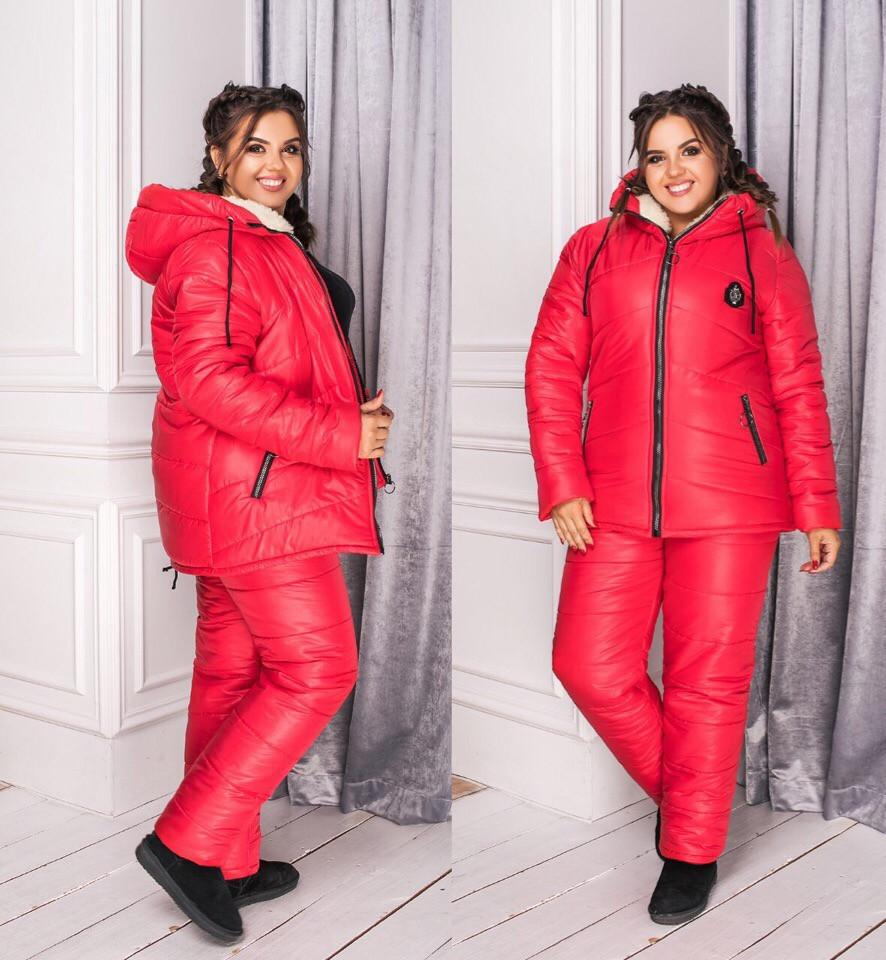 Костюм на овчині жіночий зимовий куртка+штани великі розміри