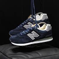 Зимние мужские кроссовки New Balance 574 (НА МЕХУ), фото 1