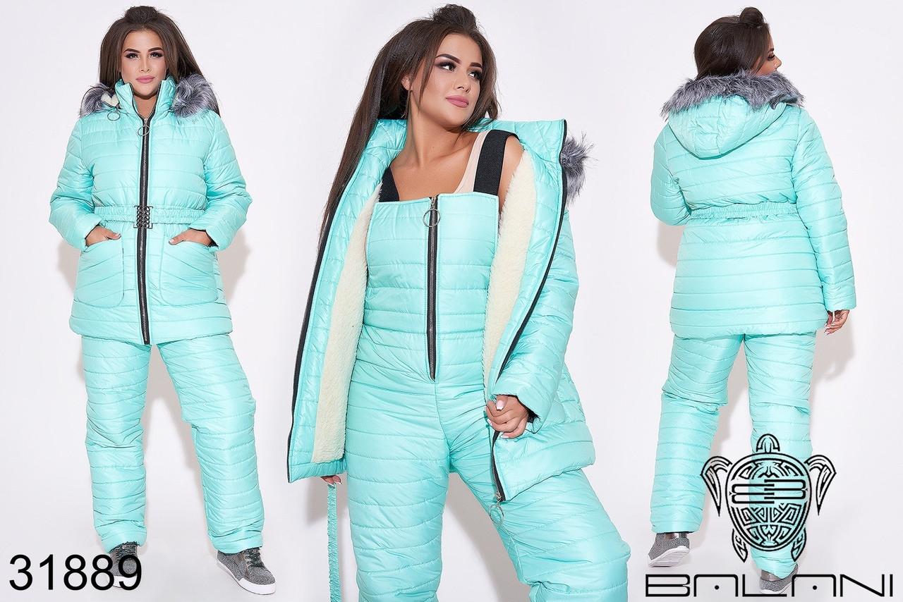 Лыжный костюм на овчине женский зимний куртка+комбинезон большие размеры