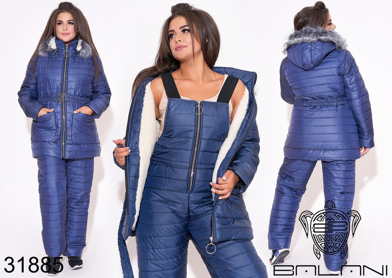 Лижний костюм на овчині жіночий зимовий куртка+комбінезон великі розміри