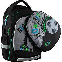 Рюкзак школьный ортопедический Kite Education Cool Чёрный (K19-723M-2)